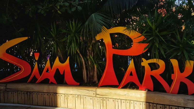 Siam park tenerife canary islands
